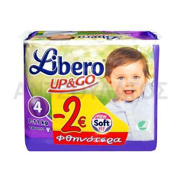 Εικόνα της LIBERO UP&GO ΜΑΧΙ 7-11KG 24TEX -2Ε