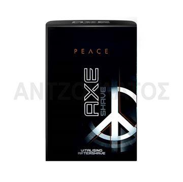 Εικόνα της AXE AFTER SHAVE 100ML PEACE ΕΛΛΗΝΙΚΟ