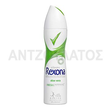 Εικόνα της REXONA DEO SPRAY150ML ULTRA DRY ALOE VERA ΕΛΛΗΝΙΚΟ