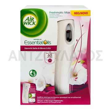 Εικόνα της AIRWICK FRESHMATIC MAX ΑΥΤΟΜ.ΣΠΡΕΙ 250ML SMOOTH SATIN & MOONLILLY