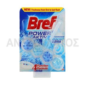 Εικόνα της BREF WC POWER ACTIVE 50ΓΡ ΩΚΕΑΝΟΣ
