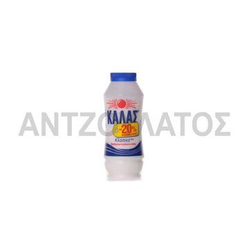 Εικόνα της ΚΑΛΑΣ ΑΛΑΤΙ 400ΓΡ -20%