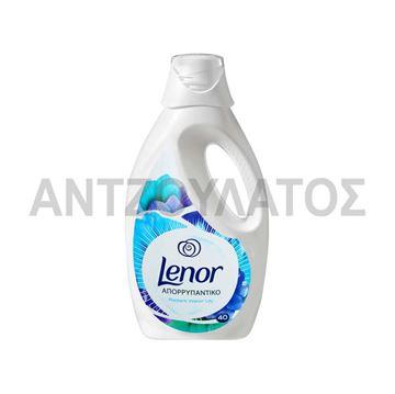 Εικόνα της LENOR ΥΓΡΟ ΠΛΥΝΤΗΡΙΟΥ 40ΜΕΖ (2800ML) LILY