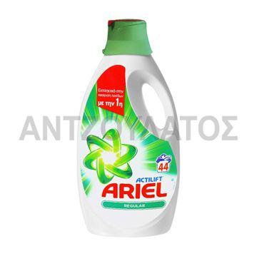 Εικόνα της ARIEL ΥΓΡΟ ΠΛΥΝΤΗΡΙΟΥ ACTILIFTΥ 2860ML 44ΜΕΖ REGULAR