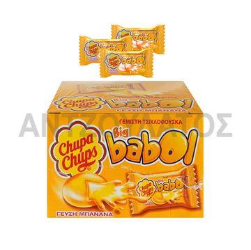 Εικόνα της CHUPA CHUPS BIG BABOL MINI ΜΠΑΝΑΝΑ x 60TEM (390ΓΡ) ΕΛΛΗΝΙΚΟ