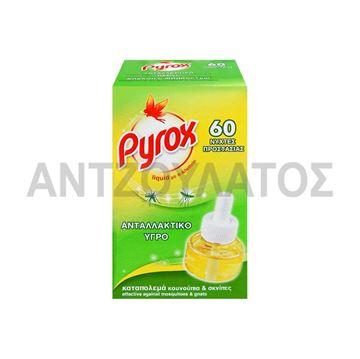 Εικόνα της PYROX FIK ΥΓΡΟ ΑΝΤΑΛΛΑΚΤΙΚΟ 60Ν