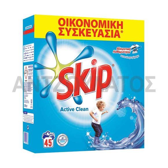 Εικόνα της SKIP ΣΚΟΝΗ ΠΛΥΝΤΗΡΙΟΥ ΚΟΥΤΙ 45MZ 3,15kgr ACTIVE CLEAN ΕΛΛΗΝΙΚΟ
