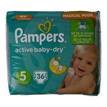 Εικόνα της PAMPERS BABY DRY No5 (11-18KG) / 36 ΤΕΜ ΕΛΛΗΝΙΚΟ