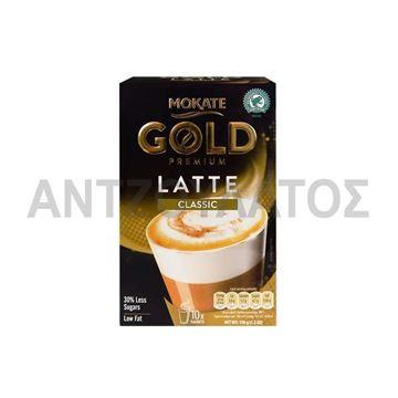 Εικόνα της MOKATE ΚΑΠΟΥΤΣΙΝΟ ΚΑΦΕΣ 150gr (15grΧ10) GOLD CLASSIC LATTE
