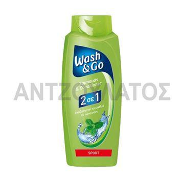 Εικόνα της WASH & GO ΣΑΜΠΟΥΑΝ & CONDITIONER 700ML 2 ΙΝ 1 SPORT