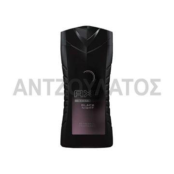 Εικόνα της AXE ΑΦΡΟΛΟΥΤΡΟ 250ML BLACK NIGHT