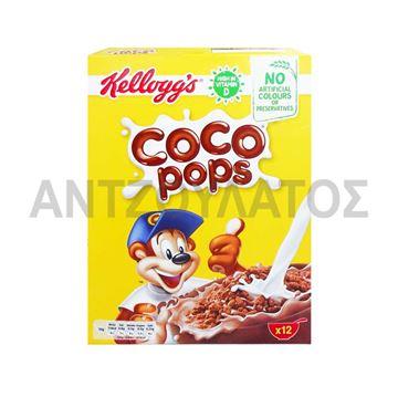 Εικόνα της KELLOGGS ΔΗΜΗΤΡΙΑΚΑ 375ΓΡ COCO POPS ΕΛΛΗΝΙΚΟ