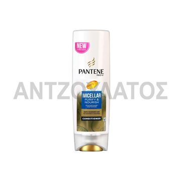 Εικόνα της PANTENE CONDITIONER 360ML MICELLAR PURIFY & NOURISH