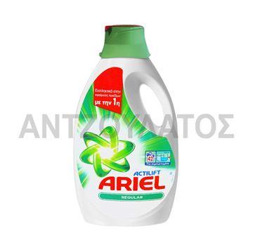 Εικόνα της ARIEL ΥΓΡΟ ΠΛΥΝΤΗΡΙΟΥ 42ΜΕΖ 2310ML REGULAR ΕΛΛΗΝΙΚΟ