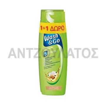 Εικόνα της WASH & GO ΣΑΜΠΟΥΑΝ ΓΙΑ ΟΛΟΥΣ ΤΟΥΣ ΤΥΠΟΥΣ 400ML 1+1 ΔΩΡΟ