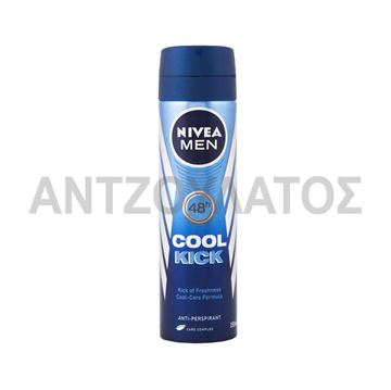 Εικόνα της NIVEA DEO SPRAY 150ML MEN COOL KICK