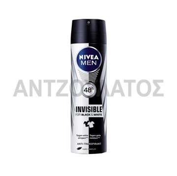 Εικόνα της NIVEA DEO SPRAY 150ML MEN INVISIBLE BLACK & WHITE ORIGINAL
