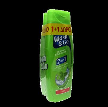 Εικόνα της WASH & GO ΣΑΜΠΟΥΑΝ 400ML SPORT 1+1 ΔΩΡΟ