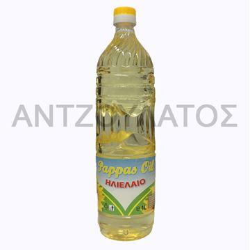 Εικόνα της PAPPAS OIL ΗΛΙΕΛΑΙΟ 1L