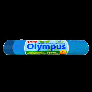 Εικόνα της OLYMPUS ΣΑΚΟΥΛΕΣ ΑΠΟΡΡΙΜΑΤΩΝ 52Χ75 ΜΠΛΕ ΜΕ ΚΟΡΔΟΝΙ