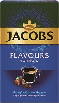 Εικόνα της JACOBS FLAVOURS ΦΟΥΝΤΟΥΚΙ 250ΓΡ
