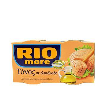 Εικόνα της RIO MARE ΚΟΝΣΕΡΒΑ ΤΟΝΟΣ 2X160ΓΡ ΣΕ ΕΛΑΙΟΛΑΔΟ ΕΛΛΗΝΙΚΟ