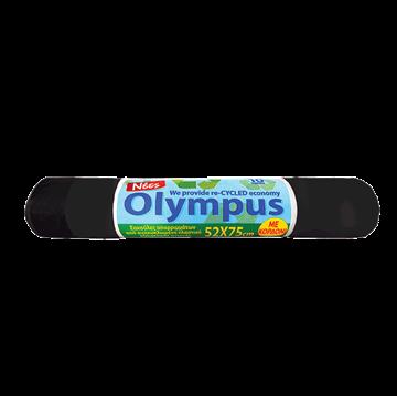 Εικόνα της OLYMPUS ΣΑΚΟΥΛΕΣ ΑΠΟΡΡΙΜΑΤΩΝ 52Χ75 ΜΑΥΡΟ ΜΕ ΚΟΡΔΟΝΙ