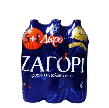 Εικόνα της ΖΑΓΟΡΙ ΝΕΡΟ 6Χ1,5LT( 5+1Δ)