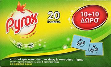 Εικόνα της PYROX FIK ΠΛΑΚΙΔΙΑ 10+10ΤΕΜ ΔΩΡΟ