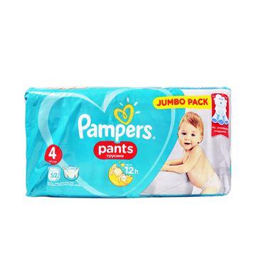 Εικόνα της PAMPERS PANTS No4 (9-15 KG) / 52 ΤΕΜ JUMBO PACK