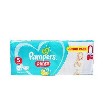 Εικόνα της PAMPERS PANTS No5 (12-18 KG) / 48ΤΕΜ JUMBO PACK