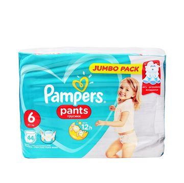 Εικόνα της PAMPERS PANTS No6 (15+ KG) / 44ΤΕΜ JUMBO PACK