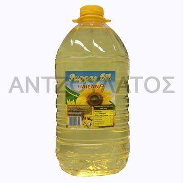 Εικόνα της PAPPAS OIL ΗΛΙΕΛΑΙΟ 10LT