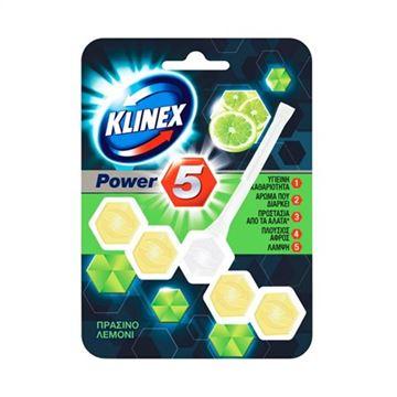 Εικόνα της KLINEX POWER5 WC BLOCK 55ΓΡ ΠΡΑΣΙΝΟ ΛΕΜΟΝΙ ΕΛΛΗΝΙΚΟ