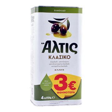 Εικόνα της ΑΛΤΙΣ ΕΛΑΙΟΛΑΔΟ 4L ΚΛΑΣΙΚΟ -3,00