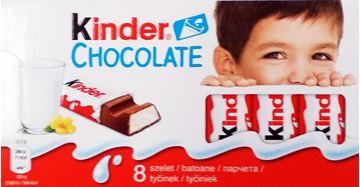 Εικόνα της KINDER ΣΟΚΟΛΑΤΑ 100gr