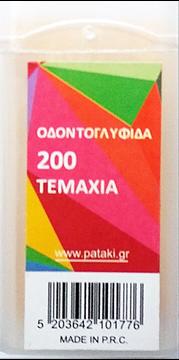 Εικόνα της ΟΔΟΝΤΟΓΛΥΦΙΔΑ BAMBOO 200ΤΕΜ