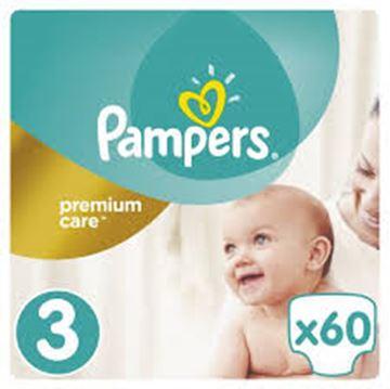 Εικόνα της PAMPERS PREMIUM CARE No3 JUMBO (5-9KG) / 60ΤΕΜ