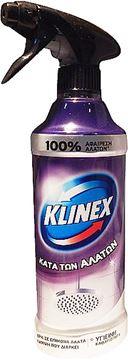 Εικόνα της KLINEX SPRAY ΚΑΘΑΡΙΣΜΟΥ 500ML ΚΑΤΑ ΤΩΝ ΑΛΑΤΩΝ