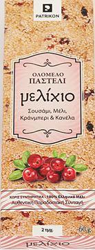 Εικόνα της ΜΕΛΙΧΙΟ ΠΑΣΤΕΛΙ ΜΕ ΚΡΑΝΜΠΕΡΙ  60ΓΡ (2Χ30ΓΡ)