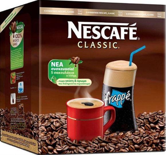 Εικόνα της NESCAFE ΣΤΙΓΜΙΑΙΟΣ ΚΑΦΕΣ 2750ΓΡ(5X550ΓΡ) -5€ CLASSIC