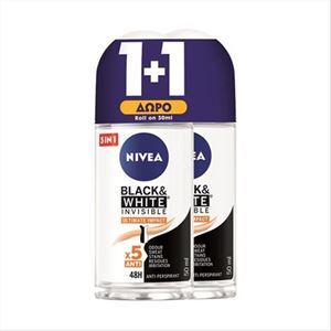 Εικόνα της NIVEA ROLL ON 50ML BLACK & WHITE INVISIBLE ULTIMATE IMPACT WOMEN (1+1ΔΩΡΟ) ΕΛΛΗΝΙΚΟ